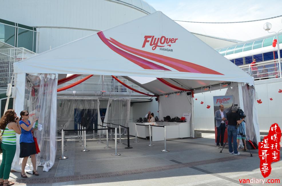 FlyOver Canada - Canada Place