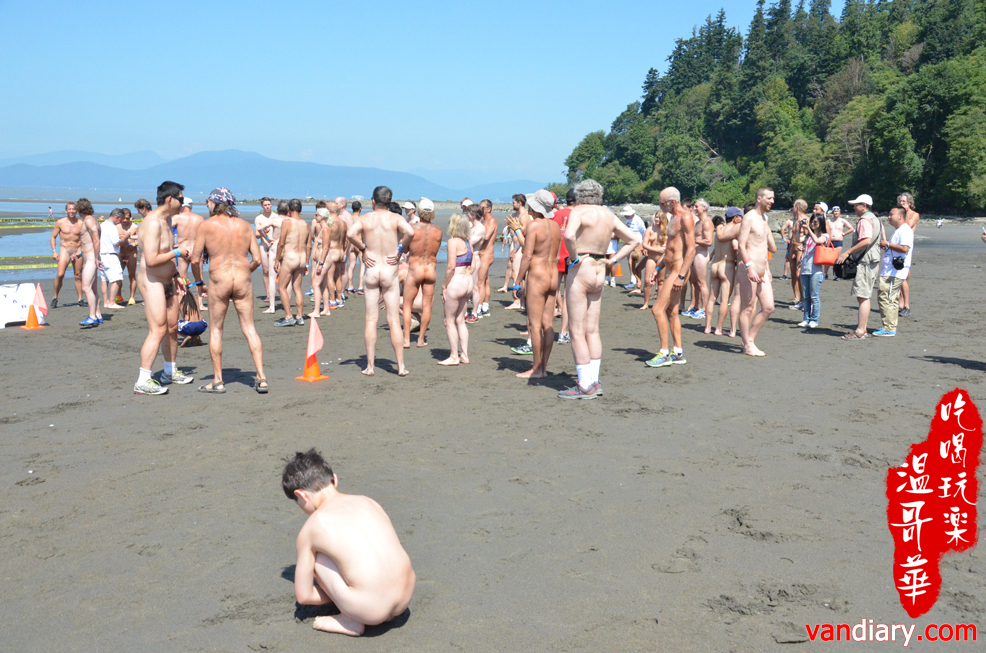 Wreck Beach Bare Buns Run 沉船灘光屁股裸奔 2013