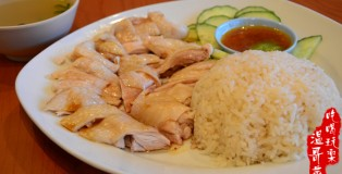 Mamalee Malaysian Delight - West Broadway