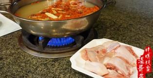 Claypot Hot Pot and BBQ 農場火鍋 - Alexandra Road
