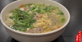 China Noodle Restaurant 功夫面- Alexander Road