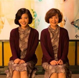 《重返20岁》1月16日温哥华公映