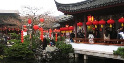 Year of the Yam Temple Fair 羊年廟會 2015