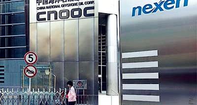 中海油旗下加拿大尼克森能源宣布裁員400人