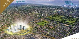 W1—温哥华西区综合豪华大型住宅项目 地理环境及学区优势