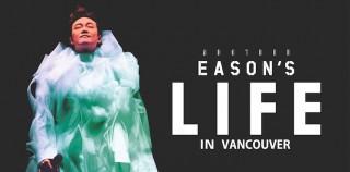 Another Eason's LIFE in Canada 陳奕迅世界巡回演唱会 2015