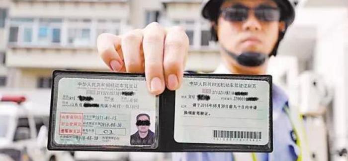 中国驾照在国外也是很有用的 怎么用看这里就对了~